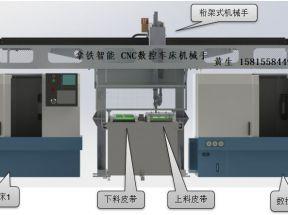 [自动化夹具案例分享]汽车空调压缩机轴加工车床机械