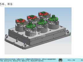 [夹研外包设计案例]多工位立加卡盘液压夹具