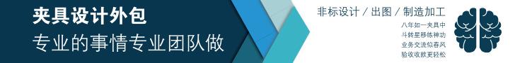 [原创]工装夹具设计工具软件下载大集合持续更新  夹具设计工具 第3张