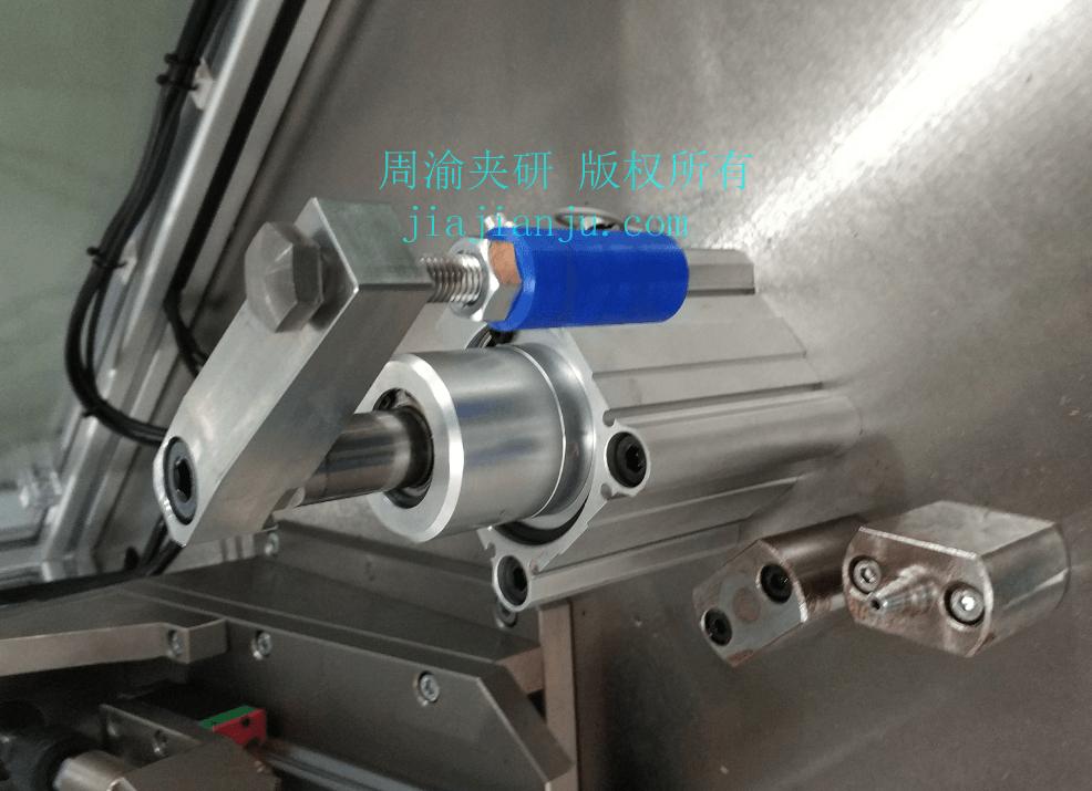 夹具蓝色限位块与白色PVC限位粗定位  限位防呆 夹具零部件 第3张