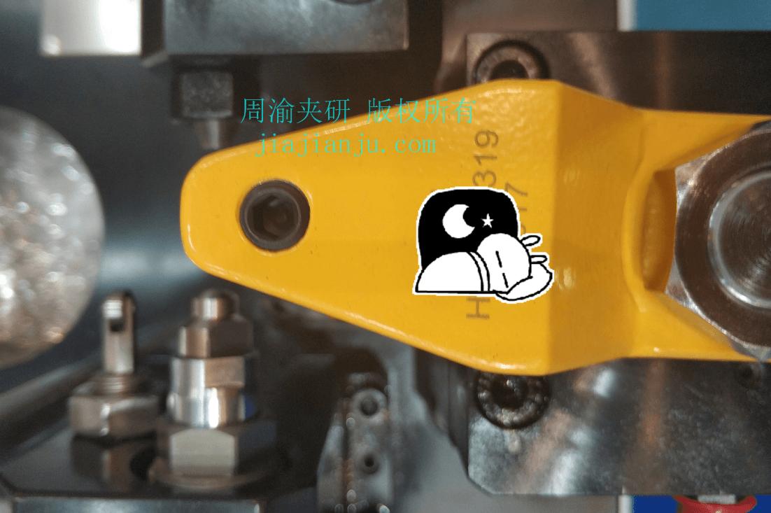 黄色的压板 特色的夹具  夹具零部件 第1张