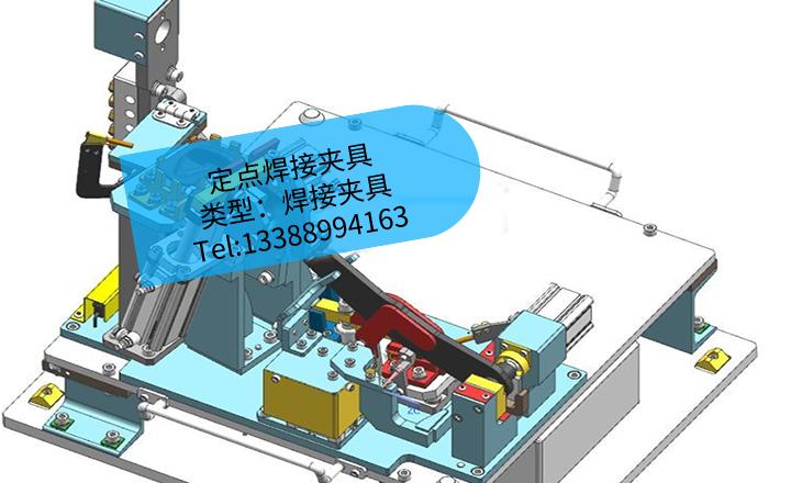 [夹研外包设计案例]定点焊接夹具